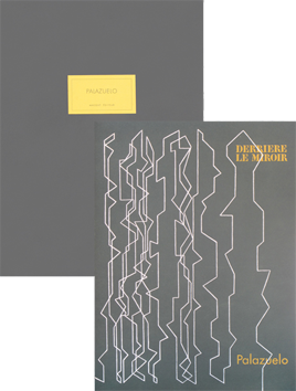 Original lithographs de  : DLM Deluxe n°229