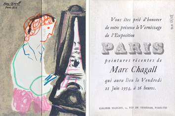 Lithograph de Chagall Marc : Invitation card I