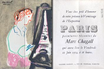 Lithographie de  : Carton d'invitation I