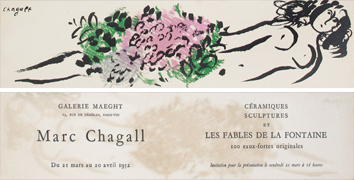 Lithograph de Chagall Marc : Invitation card IV