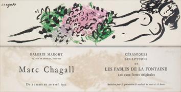 Lithographie de  : Carton d'invitation IV